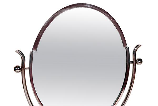 Curl Mirror